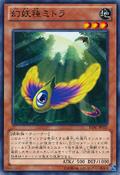 MysticMacrocarpaSeed-LVAL-JP-C