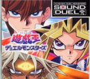 Yu-Gi-Oh! Duel Monsters Sound Duel Vol I