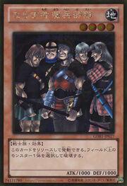 ExiledForce-GDB1-JP-GUR