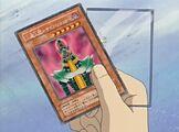 Locator Card