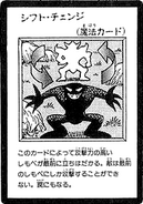 Shift-JP-Manga-DM