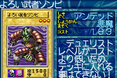 File:ArmoredZombie-GB8-JP-VG.png