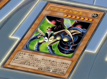 File:InsectQueen-JP-Anime-DM-2.png