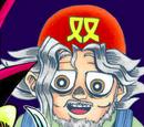 Sugoroku Mutou (manga)