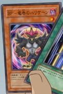 BlackwingHurricanetheTornado-JP-Anime-5D
