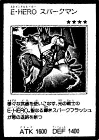 ElementalHEROSparkman-JP-Manga-GX.png