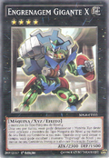 GearGigantX-SDGR-PT-C-1E
