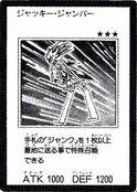 JackieJumper-JP-Manga-5D