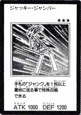 File:JackieJumper-JP-Manga-5D.jpg