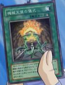 MachineAngelRitual-JP-Anime-GX-2