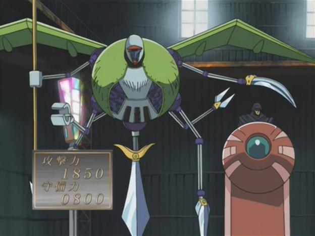 File:Mechanicalchaser-JP-Anime-DM-NC.png