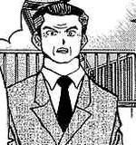 File:Detective manga portal.png