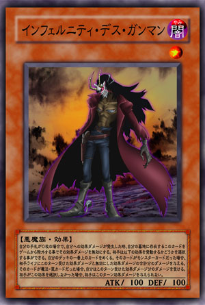 File:InfernityDesGunman-JP-Anime-5D.png