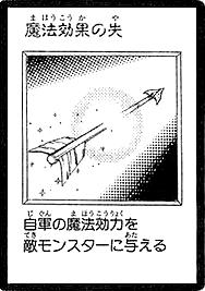 LivingArrow-JP-Manga-DM