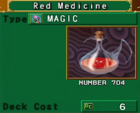 File:RedMedicine-DOR-EN-VG.png