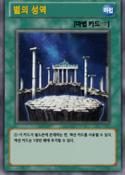 CosmicSanctuary-KR-Anime-AV