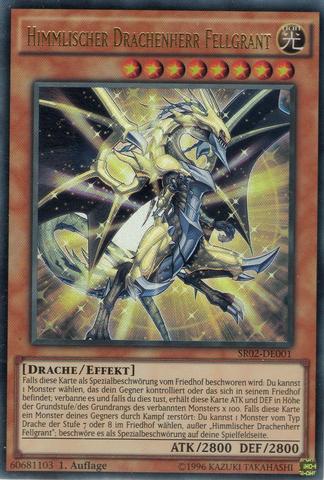 File:DivineDragonLordFelgrand-SR02-DE-UR-1E.png