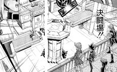 Duel Arena - manga