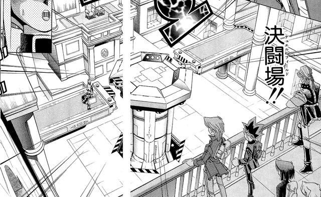 File:Duel Arena - manga.png