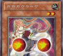 Episode Card Galleries:Yu-Gi-Oh! ZEXAL - Episode 073 (JP)