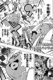 Yu-Gi-Oh! Millennium World - Duel 007
