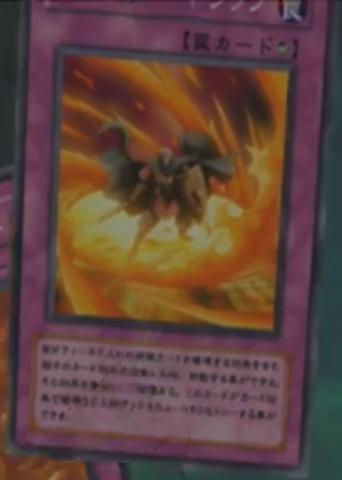 File:FireTrap-JP-Anime-GX-Fulllore.png