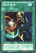 FusionSage-PE-JP-C