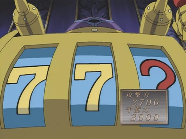 File:SlotMachine-JP-Anime-DM-NC-3.png