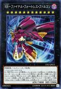 RaidraptorFinalFortressFalcon-CP17-JP-CR