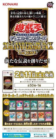 File:20AP-Poster-JP-2ndWave.png
