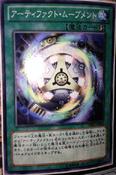 ArtifactIgnition-PRIO-JP-OP