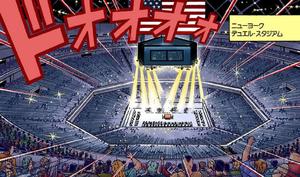D-028 New York Duel Stadium