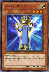 DebuggerY-JP-Anime-ZX