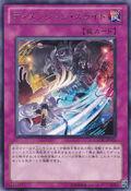 DimensionSlice-GAOV-JP-R
