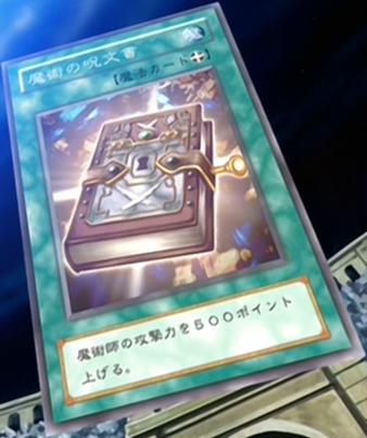 File:MagicFormula-JP-Anime-DM.png