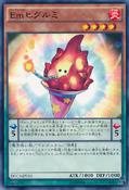 PerformagePlushfire-DOCS-JP-C