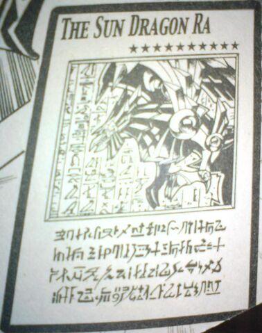 File:TheSunDragonRa-EN-Manga-Hieroglyph.jpg