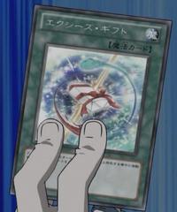 XyzGift-JP-Anime-ZX