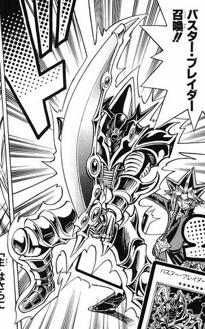 File:BusterBlader-JP-Manga-R-NC.png