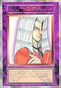 Pegasus-VB3-JP-CC