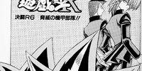 Yu-Gi-Oh! R - Duel Round 006