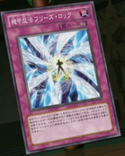 ArmorNinjitsuArtofFreezing-JP-Anime-ZX