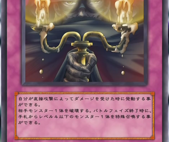File:CrimeandPunishment-JP-Anime-5D-2.png