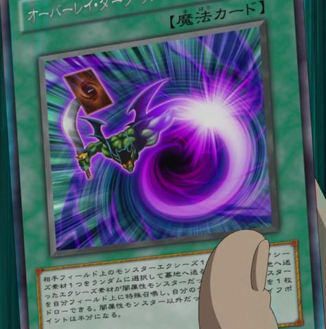 File:OverlayDarkReincarnation-JP-Anime-ZX.png