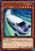 Expressroid-DP18-JP-C