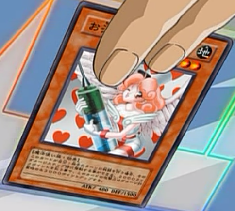 File:InjectionFairyLily-JP-Anime-MOV.png