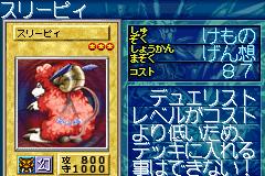 File:MysticalSheep2-GB8-JP-VG.png