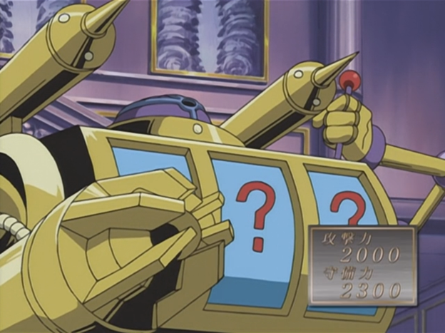 File:SlotMachine-JP-Anime-DM-NC.png