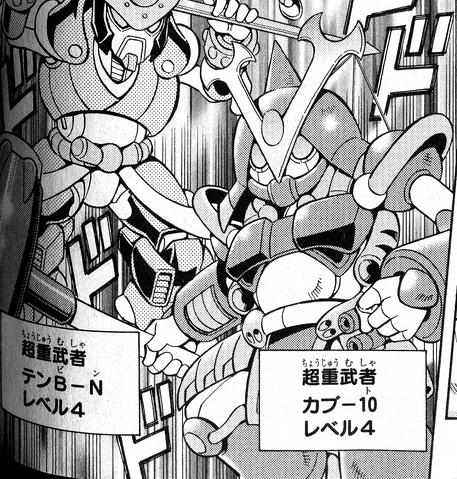 File:SuperheavySamuraiKabuto-JP-Manga-DY-NC.png