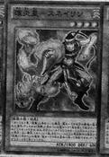 BrotherhoodoftheFireFistSnake-JP-Manga-DZ